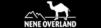 neneoverland-logo